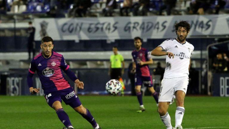 Още два тима намериха място в третия кръг на Купата на Испания