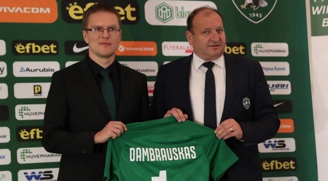 Новият треньор на Лудогорец: Не ме е страх, всеки войник мечтае да е генерал (видео+снимки)
