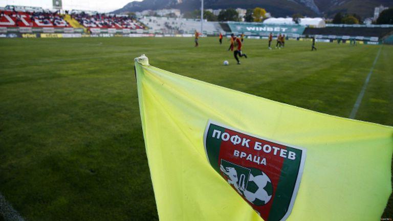 Дубълът на Ботев (Враца) започва днес