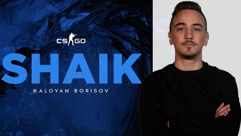 Нов силен български състав по Counter-Strike