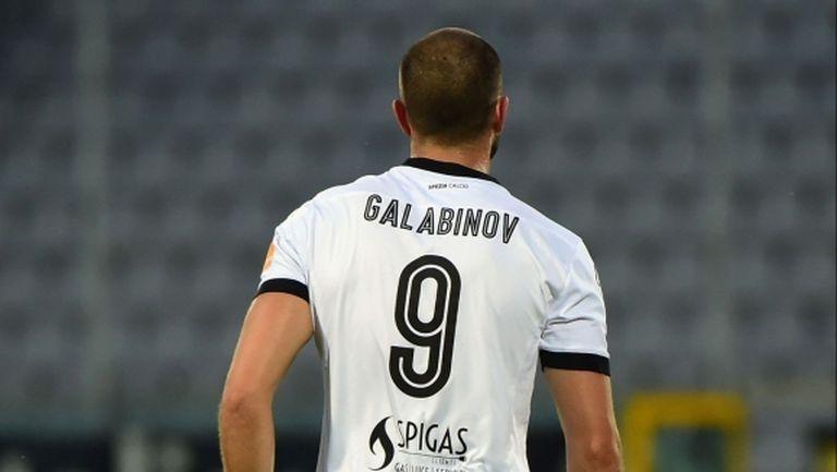 Гълъбинов в групата на Специя за мача със Сампдория