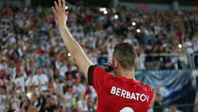 Етър потвърди за Димитър Бербатов