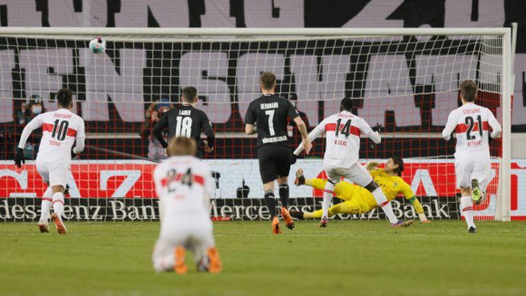 Борусия (М) изпусна победата в последната секунда (видео)