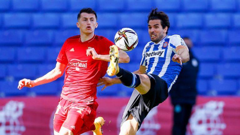 Осасуна и Гранада се класираха за 1/8-финалите за Купата на краля