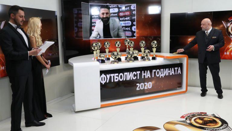 """Димитър Илиев за втори пореден път е """"Футболист на годината"""" (видео+галерия)"""