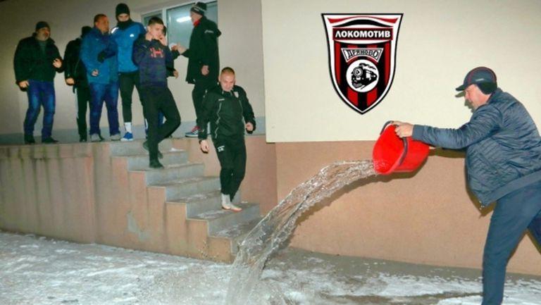 Локомотив (Дряново) стартира зимната подготовка