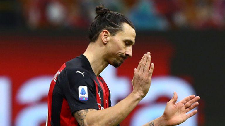 Мнението на Ибра за загубата на Милан от Аталанта