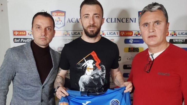 Румънски клуб представи четвърти българин