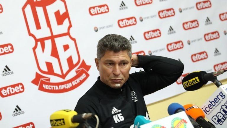 Балъков: Показахме по-добра игра от първата контрола, Сашо Александров е като виното