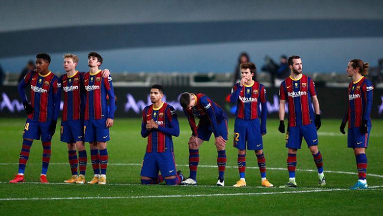 Обявиха Барселона за най-богатия клуб в света