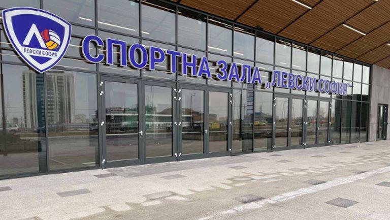 """Откриват официално новата зала на """"Левски"""" преди дербито с ЦСКА"""