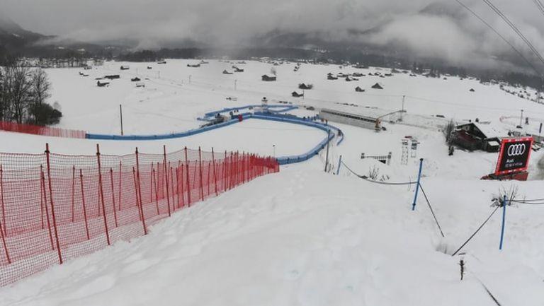 Лошо време отложи женското спускане в Гармиш Партенкирхен