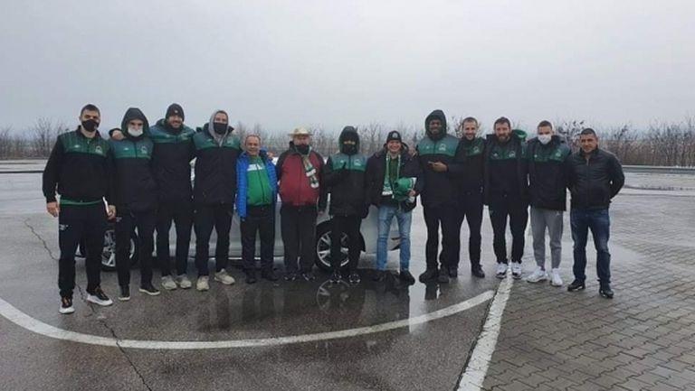 Феновете на Балкан посрещнаха отбора на границата с Турция