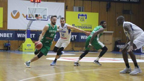 Мач на седмицата на Sportal.bg: Балкан - Левски Лукойл