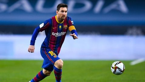 Барселона задлъжня към Меси с 63,5 милиона евро