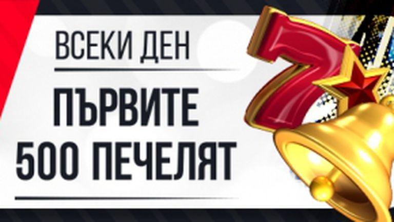 Нови турнири от WINBET за феновете на слот-игрите и LIVE казино