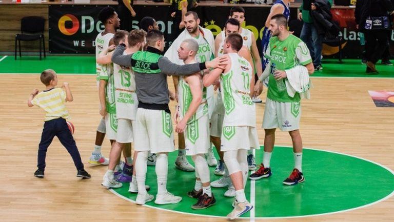 Берое завърши със загуба първата фаза на Балканската лига