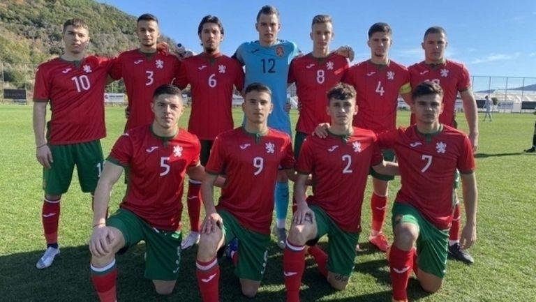 Престижно равенство в последната контрола на България U19