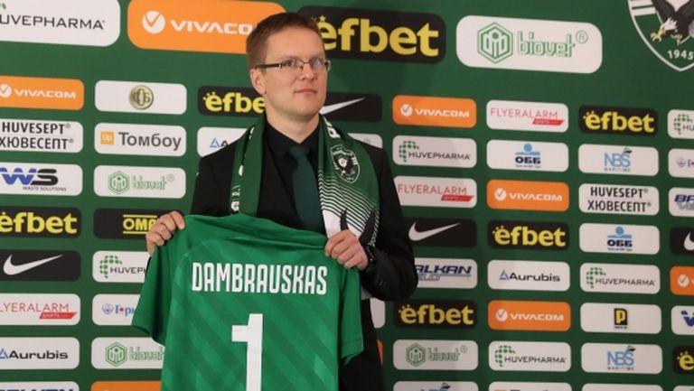 Дамбраускас: Има още върху какво да работим, но качеството на тима е високо