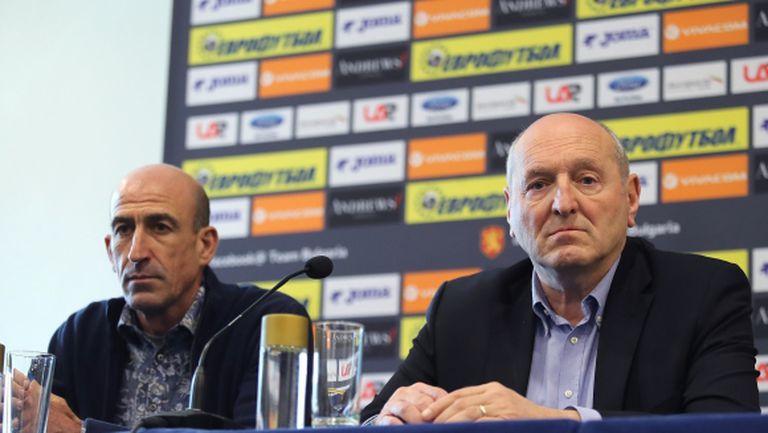 Инфантино покани шефа на футбола ни в Катар