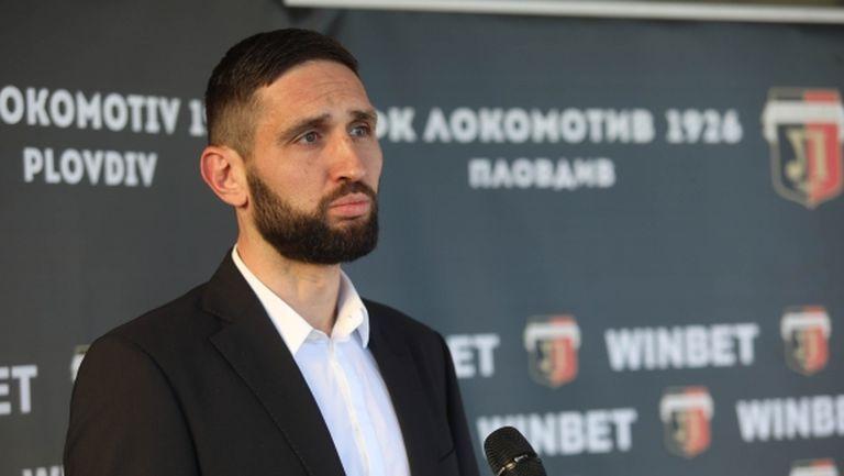 Тунчев: Надявам се на едно дълго партньорство с много успехи