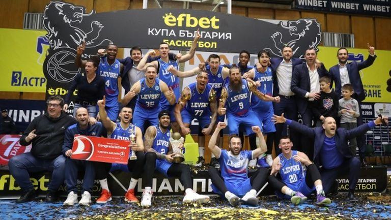 Нова издънка! Тотална бъркотия в правилата за Купата на България