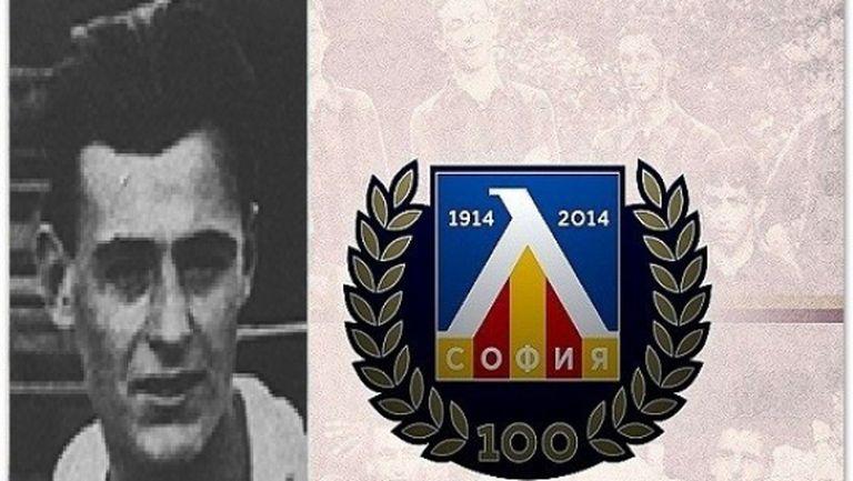Левски отбелязва 111 години от рождението на Кирил Йовович