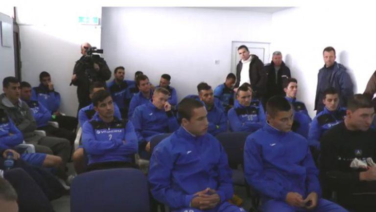 "Урок за Гунди, 7:2, Барселона и ""Синята приказка"" на Левски (видео)"