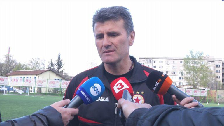 Банско стартира със седем нови, взе талант на ЦСКА