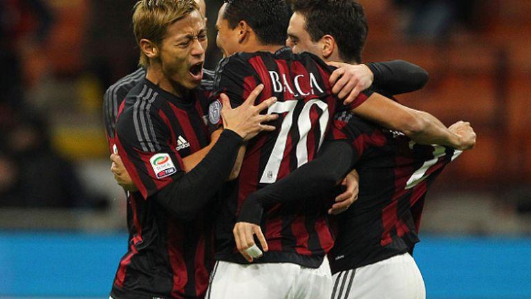Радост за Милан след първа победа над водещ отбор (видео)