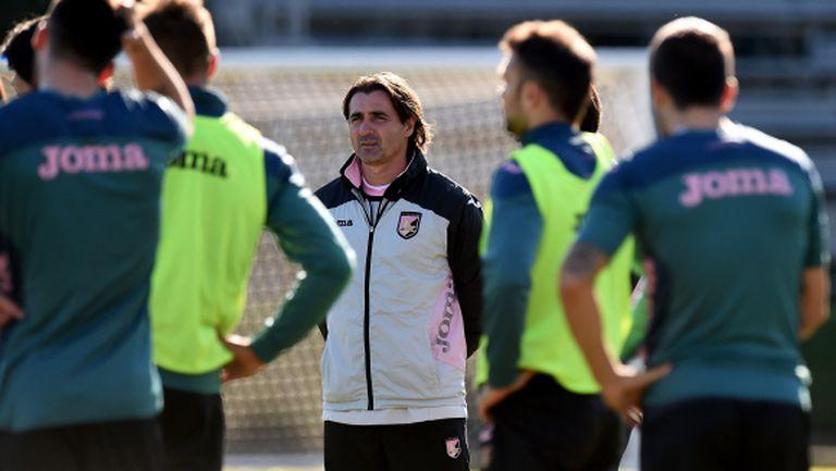 Четвърти нов треньор в Палермо от началото на сезона