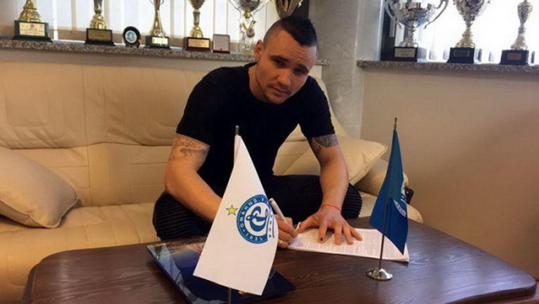 Виктор Генев подписа договор с Динамо (Минск)