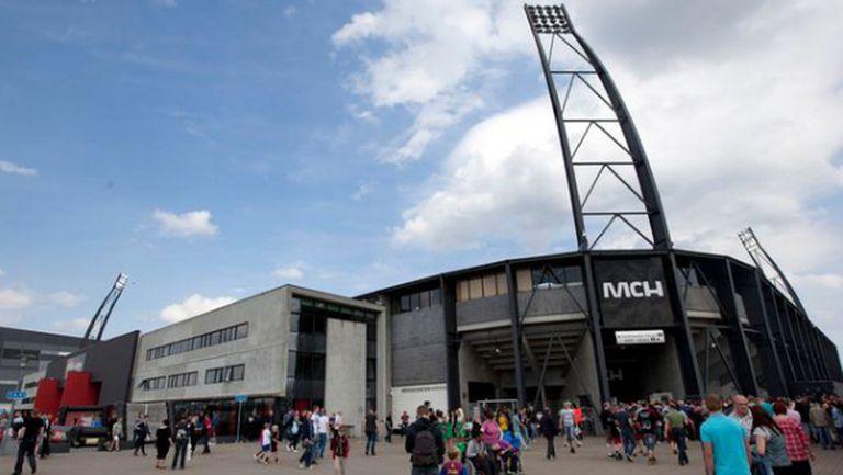Феновете на Ман Юнайтед протестират срещу 71 паунда за билет в Дания