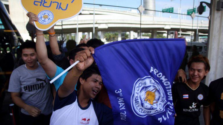 Тайланд се гордее с Лестър Сити