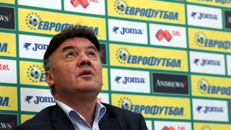 Правителството и УЕФА одобряват Висшата лига