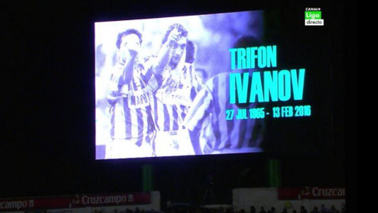 Бетис почете Трифон Иванов