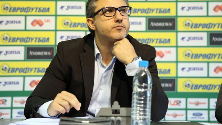 От БФС: До края на месеца ще има повече яснота за Висшата лига