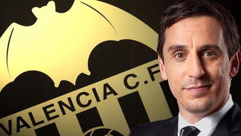 Собственикът на Валенсия потвърди: Твърдо вярвам в Гари Невил