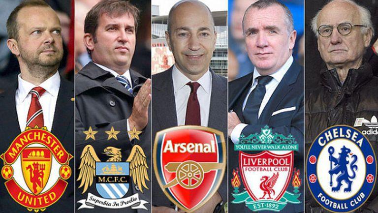 Водещите тимове от Англия обсъждат Европейска суперлига