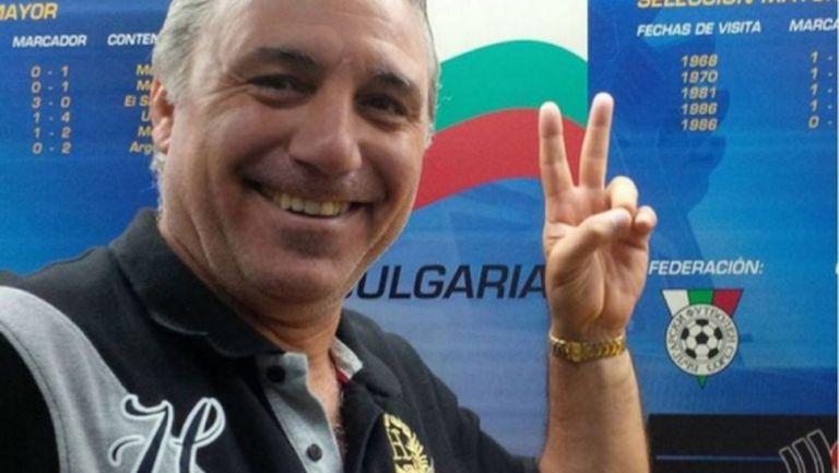 Христо Стоичков: Честит празник, гордейте се!