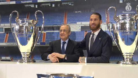 Серхио Рамос с емоционална раздяла с Реал