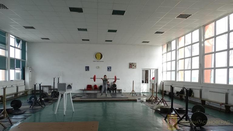 Щангистите в Асеновград ще тренират в обновена зала