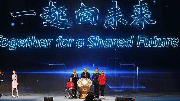Разкриха мотото на зимните игри в Пекин