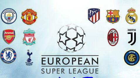 Официално: Войната е факт, Суперлигата стартира въпреки заплахите на УЕФА