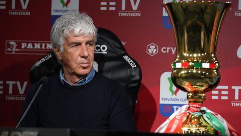 Гасперини: Този трофей би бил чудесна черешка на тортата за Аталанта