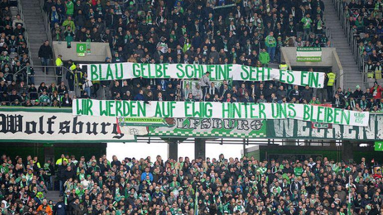 Феновете на Волфсбург станаха за смях