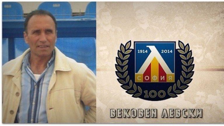 """Сините"" поздравиха Руси Гочев и Крумов"