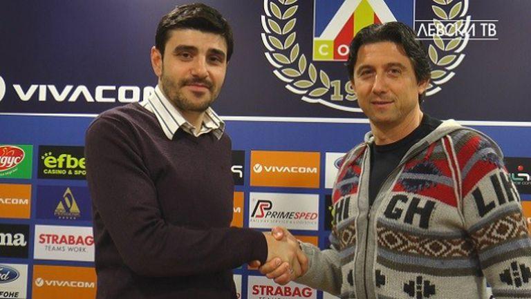 Левски започва партньорство с футболен клуб Аристон Русе