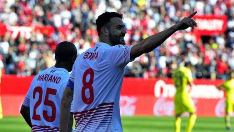 Севиля завърза схватката за ШЛ след 6-голов трилър