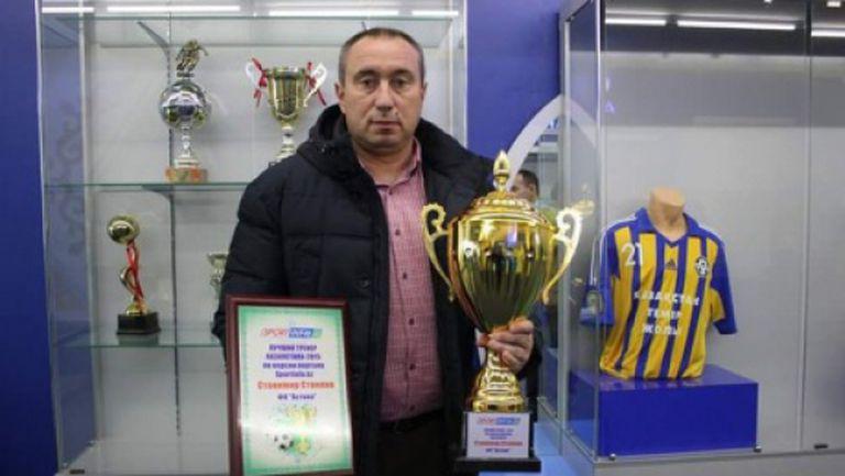 Поредна награда за Станимир Стоилов
